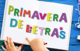 I Certame Infantil de Artes Plásticas Feiraco 2020
